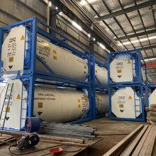 钢衬塑危险化工液体罐式集装箱