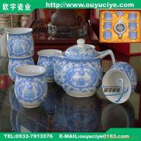 供应双层陶瓷茶具,广告促销礼品,茶具,礼品餐具茶具