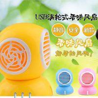 特价直销USB迷你小风扇 mini制冷空调风扇 多功能香味涡轮风扇