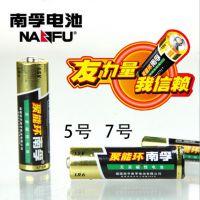 五金批发 双鹿碱性干电池普通玩具电池超耐用干电池1号5号批发