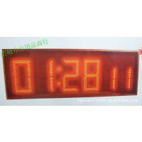 批发天福牌PQ-7503数码计时器/LED大屏幕6位数显示计时器