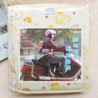 摩托车/电动车安全带 儿童坐车安全带 固定带 机动车儿童安全带