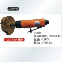 供应气动八瓣砂台湾气动工具 刻磨机 八瓣砂打磨机现货