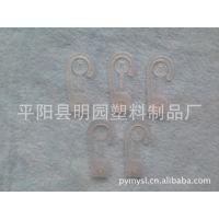 供应透明塑料袜子钩子,吊牌按钩,问号挂钩按扣,量大从优
