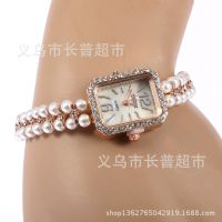 速卖通爆款女士珍珠手链表 时装表  镶钻时尚手表 品牌方形手表