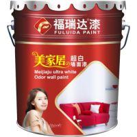 供应中国十大健康漆品牌,油漆十大品牌厂家,环保油漆涂料福瑞达漆厂家
