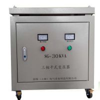 供应骄姿优质供应30kva三相变压器 机电五金加工类设备适用