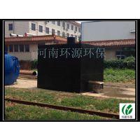 供应中小型一体化生活污水处理设备|地埋式占地少
