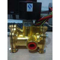 ASCO电磁阀代理EF8316G054 24V