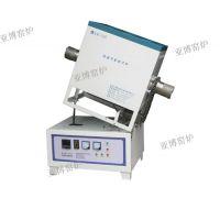 1300度高温电炉专业生产供应商