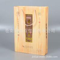 免费设计 批量定制 白卡纸袋 安吉白茶茶叶手提袋印刷