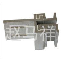 铝合金SE挂件 铝合金挂件 厂家直销