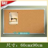 铝边框软木板留言板照片墙 告示板图钉板60*90cm水松板 挂式广州