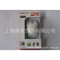 齐心(Comix)QM8602无线典雅2.4G变速光电鼠标 白色迷你接收器