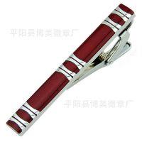 精品推荐 高品质金属领带夹 优质优价