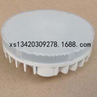 GX53压铸铝外壳带塑料最低批发价
