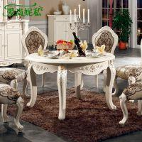 爱尚妮私家具 法式餐桌 圆饭桌 欧式餐桌 圆形餐台 餐桌组合 881