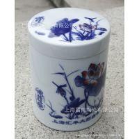 景德镇陶瓷膏方罐厂家直销按需定制
