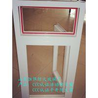 山东济南防火窗厂甲级防火玻璃窗|固定防火玻璃窗|平开防火玻璃窗|含3C认证和消防标识