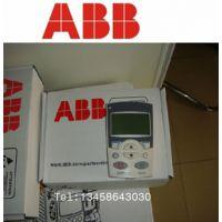 特价ABB 接线端子 MA 2.5/5