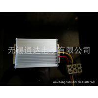 【厂家直销】360W大功率电动车转换器 48V转12V 30A