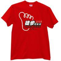 广告T恤衫定制工厂 工作服生产批发 圆领T恤衫厂家 特价热销