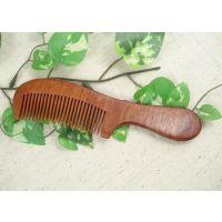厂家批发供应 优质精品 红酸枝木梳子 爱美女人梳 护发美发梳子