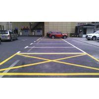 供应上海道路划线、道路划线、厂区划线、小区划线、停车场划线、等各种道路标线
