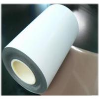 供应韩国进口INNOX屏蔽膜 防止电磁辐射 电磁屏蔽材料