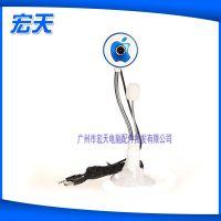 供应批发新款USB电脑摄像头 高清摄像头 1200W带麦克风
