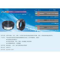 广东环威电线电缆批发6.2双芯麦克风线紫色高弹耐磨