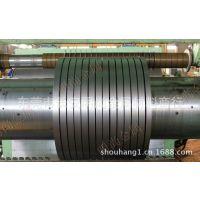 供应DT4C电磁纯铁钢带DT4C电工纯铁卷料