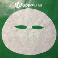 【广州蚕丝面膜代加工厂】价格,厂家,面膜-生产OEM中高端面膜