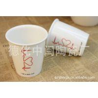新款原创星巴克家居陶瓷杯 心跳陶瓷环保杯 我不是纸杯