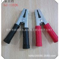 hd-11026 400A接头弹簧电瓶夹鳄鱼夹电线夹子固定办公电子厂绝缘