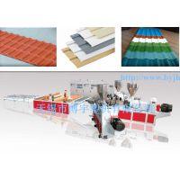 PVC波浪瓦挤出生产线  86-15152230576