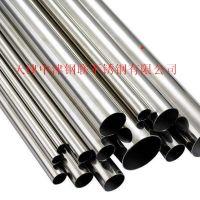 宁波宝新49*10不锈钢管容易塑性加工价格便宜