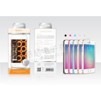 iPhone5s薄土豪金 iPhone6手机壳超薄6S手机套苹果5s弧形金属边框