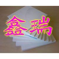 本色聚对苯二甲酸乙二脂板 白色超白钢板 热塑性聚酯板 耐磨PET板