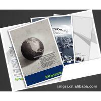 供应画册印刷设计,宣传册、目录等纸品印刷等