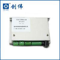 厂家出售 无刷电机控制器 混合式直流无刷电机控制器