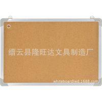 隆旺达优质软木板  磁性板  白板 绿板 黑板