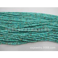 厂家直销  低价  天然绿松石角度圆珠3~14mm半成品散珠子 diy配件