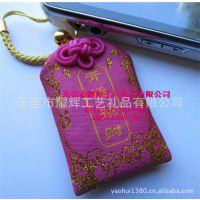 蛇年台湾烫金心想事成红包、富贵开花珠宝赠品福袋、开运招福香包