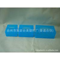 可印广告塑料抽纸盒 高档纸巾盒  塑料餐巾纸盒  纸抽盒 厂家直销