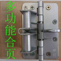 【自立牌】4寸金属铝合金门用合页 自动关门多功能弹簧闭门器合页