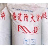 供应优质室外厚型钢结构防火涂料_钢结构防火涂料价格