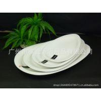 酒店陶瓷餐具平盘  瓜子盘 滴水盘 西式盘