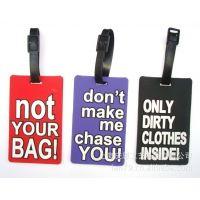 英文字母行李牌 环保PVC软胶行李吊牌 淘宝货源