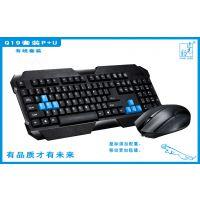 正品追光豹Q19有线键鼠套装键盘网吧键盘鼠标 游戏 办公PS2 +USB